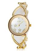 cheap Quartz Watches-Women's Wrist Watch Japanese Alloy Band Flower / Fashion / Elegant White / Gold / One Year / SSUO SR626SW
