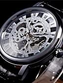 رخيصةأون ساعات الكوارتز-WINNER رجالي ساعة المعصم ووتش الميكانيكية داخل الساعة ميكانيكي يدوي جلد اصطناعي أسود نقش جوفاء مماثل فضي ذهبي