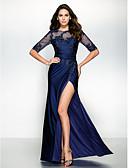 זול שמלות ערב-בתולת ים \ חצוצרה אשליה עד הריצפה ג'רסי נשף רקודים / ערב רישמי שמלה עם אפליקציות על ידי TS Couture®