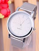 cheap Quartz Watches-Women's Wrist Watch Quartz Casual Watch Alloy Band Analog Fashion Minimalist Silver / Gold - Silver Golden One Year Battery Life