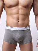 cheap Men's Underwear & Socks-Men's Super Sexy Boxer Briefs Color Block 1 Piece