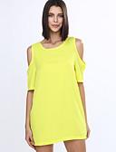 cheap Women's Dresses-Women's Loose Dress - Solid Colored, Cut Out Mini