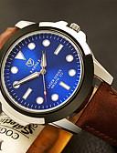 abordables Relojes de Vestir-YAZOLE Hombre Reloj de Vestir / Reloj de Pulsera / Piel Banda Casual Negro / Marrón / SSUO 377