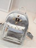 cheap Women's Belt-Women's Bags leatherette / PU(Polyurethane) Commuter Backpack Zipper Geometric Gold / Black / Silver