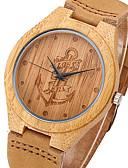 رخيصةأون ساعات رياضة-للرجال ساعة المعصم 30 m كوول جلد فرقة مماثل ترف قديم كاجوال بني - بني سنتان عمر البطارية