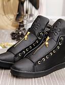cheap Wedding Veils-Men's Shoes TPU Fall / Winter Light Soles Sneakers White / Black