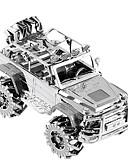 お買い得  メンズ ウォッチ-PIECECOOL 3Dパズル / ジグソーパズル / メタルパズル 1 pcs 車載 クリエイティブ / クール / アイデアジュェリー パンクスタイル / クラシック・タイムレス / 特殊型 レーシングカー 男の子 ギフト