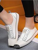 ieftine Leggings-Pentru femei Pantofi Imitație de Piele Primăvară Confortabili Adidași Alb / Negru
