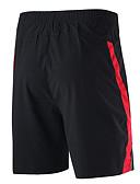 ieftine Blazer & Costume de Bărbați-Arsuxeo Bărbați Pantaloni scurți de compresie Sport Spandex Pantaloni scurți Haine Compresie Fitness Gimnastică antrenament Exercițiu Mărime Plus Size Îmbrăcăminte de Sport  Respirabil Uscare rapid