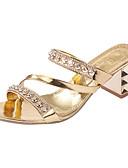 رخيصةأون فساتين حفلات-للمرأة أحذية PU ربيع / صيف مريح كعوب كعب منخفض برشام ذهبي / فضي