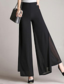 cheap Women's Pants-Women's Plus Size Daily Work Loose Wide Leg Pants - Solid Colored Chiffon Black XXL XXXL XXXXL