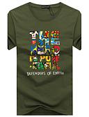 baratos Camisetas & Regatas Masculinas-Homens Tamanhos Grandes Camiseta - Esportes Estampado, Letra Algodão Decote Redondo / Manga Curta