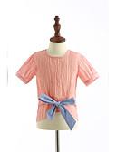 preiswerte Mode für Mädchen-Mädchen Bluse Alltag Solide Tierfell-Druck Baumwolle Sommer Kurzarm Rosa