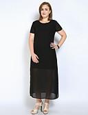 baratos Vestidos Femininos-Mulheres Tamanhos Grandes Reto Camiseta Túnicas Vestido - Fenda, Sólido Longo