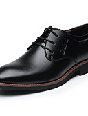 cheap Men's Downs & Parkas-Men's Formal Shoes Leather Spring / Fall Business / Comfort Oxfords Black / Brown