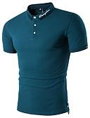 tanie Męskie koszulki polo-Polo Męskie Haft Bawełna Praca Kołnierzyk koszuli Szczupła - Solidne kolory / Krótki rękaw