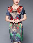 baratos Vestidos de Mulher-Mulheres Tamanhos Grandes Reto Vestido - Estampado