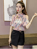 cheap Women's Blouses-Women's Going out Blouse - Floral Stand