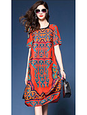 cheap Women's Dresses-SHE IN SUN Women's Vintage / Street chic A Line / Loose Dress - Tribal Print