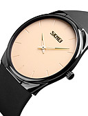 cheap Dress Watches-SKMEI Men's Wrist Watch Japanese Water Resistant / Water Proof / Cool PU Band Casual / Fashion / Minimalist Black / Stainless Steel / Two Years / Maxell626+2025