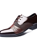 cheap Men's Exotic Underwear-Men's Formal Shoes PU(Polyurethane) Spring / Fall Business Oxfords Walking Shoes Black / Brown / Wedding / Party & Evening
