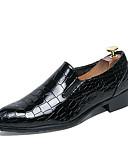 رخيصةأون فساتين نسائية-للرجال أحذية رسمية جلد خريف / شتاء أوكسفورد أسود / الحفلات و المساء