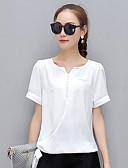 baratos Relógios de Pulseira-Mulheres Camiseta Sólido Linho Decote em V Profundo