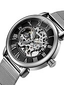 cheap Mechanical Watches-Men's Women's Mechanical Watch Military Watch Skeleton Watch Japanese Automatic self-winding Calendar / date / day Chronograph Water