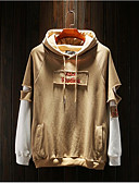 cheap Men's Hoodies & Sweatshirts-Men's Active Hoodie - Letter, Print