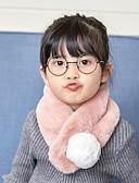 お買い得  子供用 スカーフ-子供 女の子 スカーフ ピンク フリーサイズ