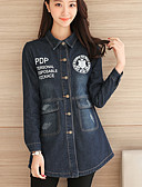 cheap Women's Denim Jackets-Women's Going out Cotton Denim Jacket - Solid Colored Shirt Collar