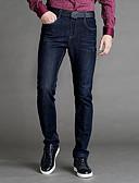 tanie Męska odzież puchowa i parki-Męskie Moda miejska Rozmiar plus Bawełna Spodnie / Jeansy Spodnie Jendolity kolor