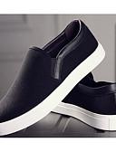 tanie Damskie bluzy z kapturem-Męskie Komfortowe buty Tiul Wiosna / Jesień Mokasyny i buty wsuwane Biały / Czarny