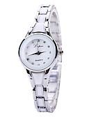 זול קווארץ-בגדי ריקוד נשים נשים שעון יד קווארץ שעונים יום יומיים סגסוגת להקה אנלוגי פאר אלגנטית שחור / לבן / כסף - כסוף / לבן שחור / כסוף לבן / זהב שנה אחת חיי סוללה