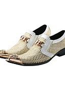 billige Aftenkjoler-Herre Formell Sko Syntetisk Vår / Høst Vintage Oxfords Hvit / Bryllup / Fest / aften / Novelty Shoes