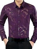 זול טישרטים לגופיות לגברים-צבע אחיד חולצה - בגדי ריקוד גברים צבע טהור / שרוול ארוך