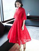 baratos Vestidos Femininos-Mulheres Temática Asiática Bainha Vestido Sólido Colarinho Chinês