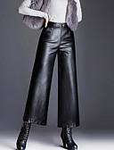 cheap Women's Pants-Women's Wide Leg / Chinos Pants - Solid Colored Black