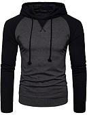 cheap Men's Hoodies & Sweatshirts-Men's Basic Long Sleeve Hoodie - Solid Colored Hooded Dark Gray L / Spring