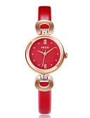 זול קווארץ-KEZZI בגדי ריקוד נשים שעוני אופנה / שעון יד Japanese שעונים יום יומיים / מגניב PU להקה יום יומי שחור / לבן / אדום