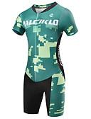 preiswerte Militäruhr-Malciklo Herrn Kurzarm Triathlonanzug - Grün camuflaje / Britisch Fahhrad Rasche Trocknung, Atmungsaktiv Coolmax® / Lycra