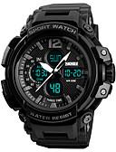 זול שעוני יוקרה-SKMEI בגדי ריקוד גברים שעוני ספורט / שעונים צבאיים / שעון דיגיטלי Japanese Alarm / כרונוגרף / עמיד במים PU להקה יום יומי / אופנתי שחור / אדום / ירוק / שלושה אזורי זמן / שעון עצר