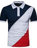 זול טישרטים לגופיות לגברים-צווארון חולצה סגנון רחוב Polo - בגדי ריקוד גברים / שרוולים קצרים