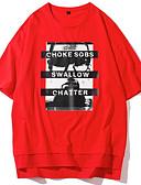 זול חולצות לגברים-דיוקן צווארון עגול סגנון רחוב טישרט - בגדי ריקוד גברים / שרוולים קצרים / ארוך