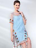 זול שמלות נשים-קפלים, אחיד - שמלה משוחרר בגדי ריקוד נשים