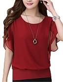 baratos Camisetas Femininas-Mulheres Tamanhos Grandes Blusa Moda de Rua Manga Morcego Básico, Sólido / Verão