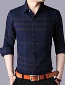 tanie Męskie koszule-Koszula Męskie Moda miejska Praca Geometric Shape / Długi rękaw