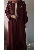 preiswerte Damenmäntel und Trenchcoats-Damen - Solide Niedlich Mantel