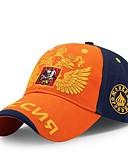 זול טישרטים לגופיות לגברים-כובע שמש כובע בייסבול - קולור בלוק כותנה עבודה יוניסקס