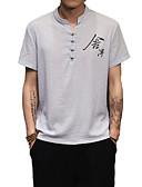 billige T-shirts og undertrøjer til herrer-Stående krave Herre - Bogstaver Bomuld / Hør, Trykt mønster Kineseri Skjorte Hvid XL / Kortærmet / Forår / Sommer